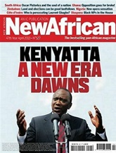 New African kansi