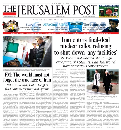 Jerusalem Post International kansi