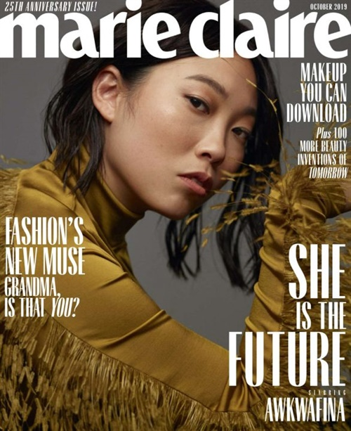 Marie Claire (US Edition) kansi