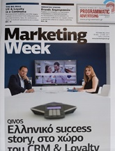 Marketing Week kansi