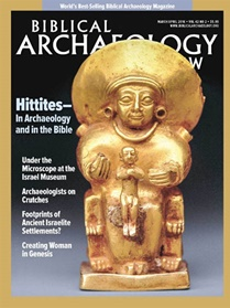 Biblical Archaeology Review kansi