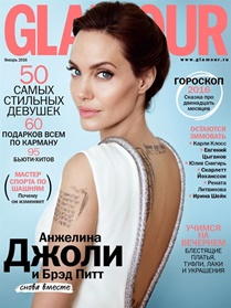 Glamour (Russian edition) kansi
