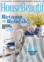 House Beautiful (US Edition) kansi 2015 1