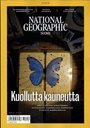 National Geographic Suomi kansi 2018 12